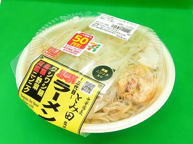 594円(税込)