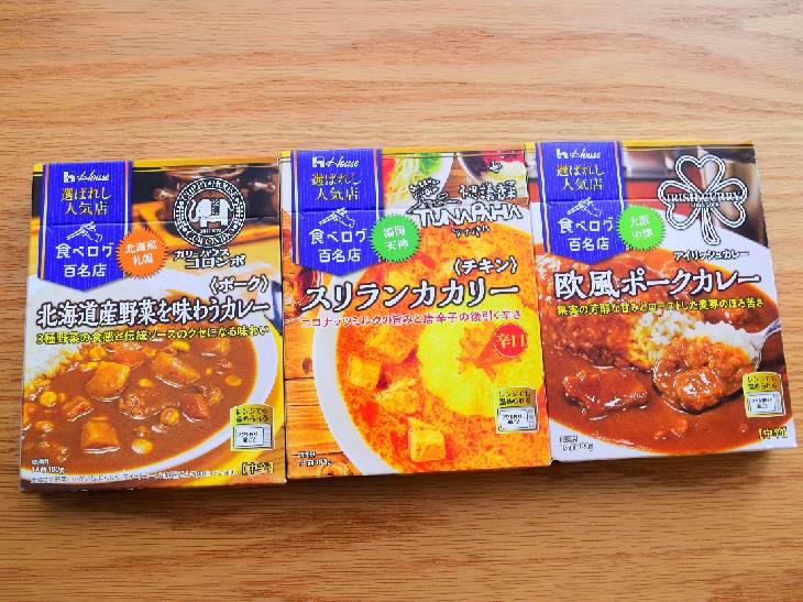 左から「カリーハウス コロンボ」、「不思議香菜 ツナパハ」、「アイリッシュカレー」各314円(税抜)