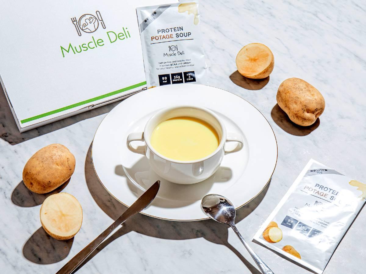 不足しがちなタンパク質は脂質85%オフの「プロテインポタージュスープ」で美味しく補給すべし!