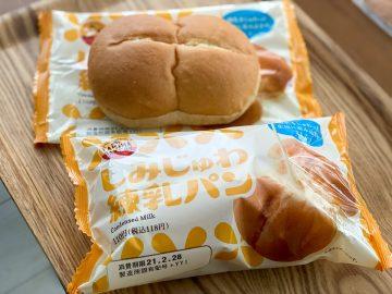 ファミマの「しみじゅわ練乳パン」にファミチキを挟んで食べたら相性抜群だった!