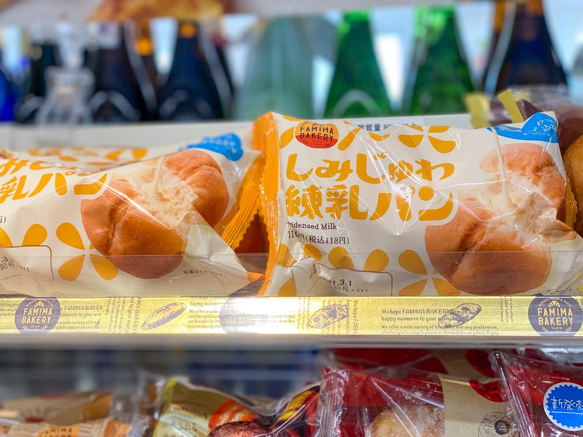 ファミマに並ぶ「しみじゅわ練乳パン」