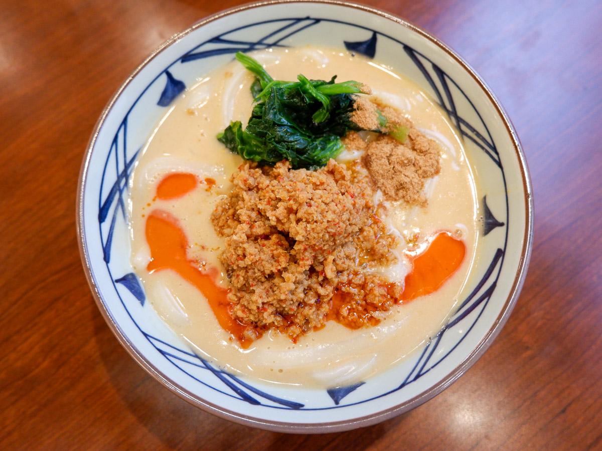丸亀製麺の期間限定「うま辛担々うどん」と「辛辛担々うどん」を食べてきた!