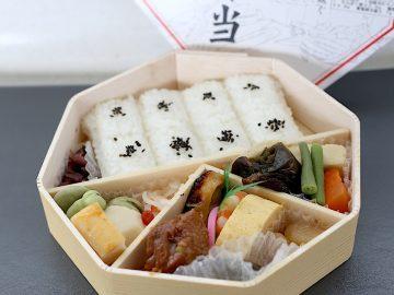 新大阪駅の人気駅弁屋『水了軒』の「八角弁当」が地味だけど本当に美味しい!