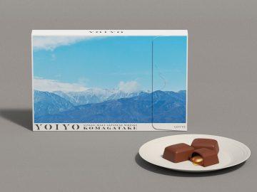"""シングルモルトウイスキー""""駒ケ岳""""を使った大人のためのこだわりチョコ「YOIYO<KOMAGATAKE>」とは?"""