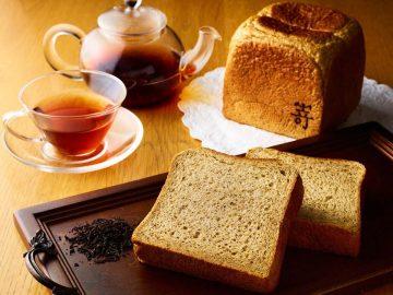 1ヶ月限定の高級食パン! 『嵜本』の「ダージリン薫る紅茶の食パン」に注目
