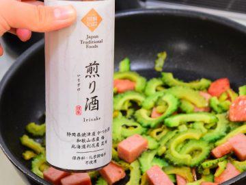 マニアの間で噂!『成城石井』の万能調味料「煎り酒」を使ってみた