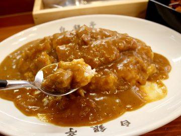 甘いのに辛い!? カレー激戦区・大阪本町の行列店『白銀亭』の「トンカツカレー」を食べてきた