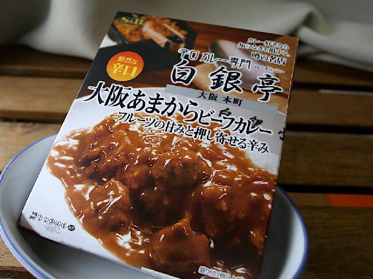 レトルトの「大阪あまからビーフカレー」も発売中