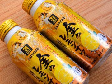 レモン感がスゴイ! セブンプレミアムゴールドの新作「金のレモンサワー」を飲んでみた