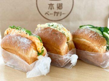 オープン直後から行列! 『本郷ベーカリー』の手のひらサイズのサンドイッチが旨すぎる!
