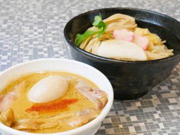 約1.2kg! 『五ノ神水産』(神田)で規格外にデカい「銀ダラ西京みそつけ麺」を食べてきた