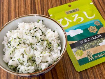 売り切れ続出で入手困難! 「ゆかり」でおなじみ三島食品の広島菜ふりかけ「ひろし」を買ってみた