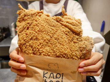 デカさに圧倒される! 台湾のご当地からあげ「台灣大鶏排」を渋谷『カピタピ』で食べてきた