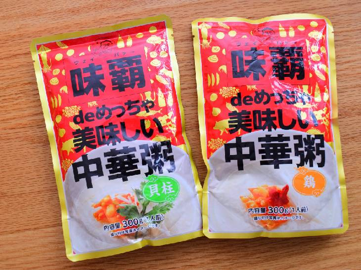 各350円(税込)