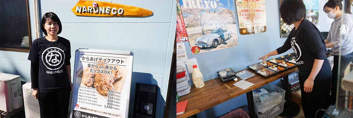 (左)お店は佐野厄除け大師近くにある。店主の玉井成美さん。(右)取材時は開店前だったにも関わらず、から揚げ弁当のオーダーが続々と入っていました