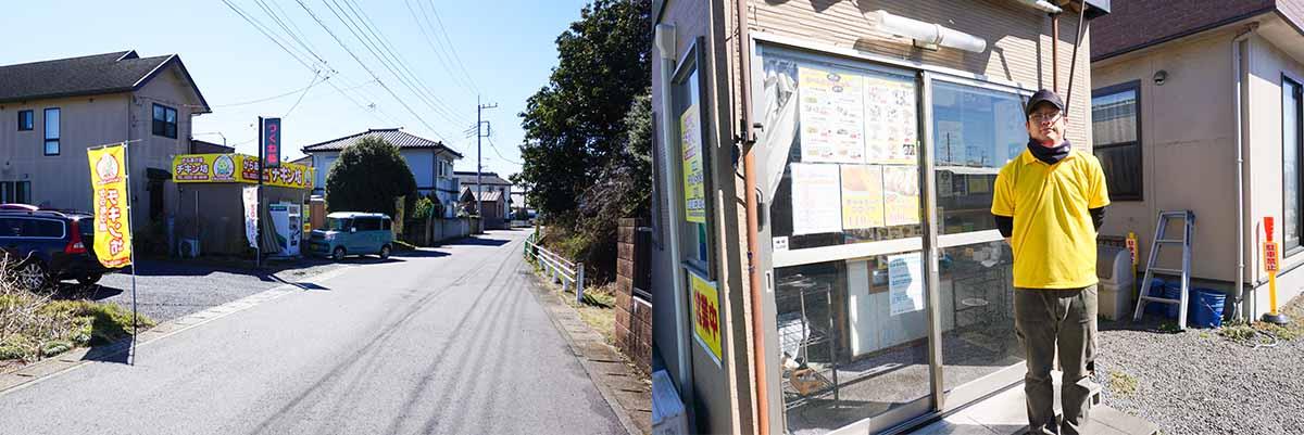 (左)「こんな場所にから揚げ専門店があるのだろうか・・・」と不安に思いつつも、そこには確かにお店が! (右)開業8年目となる『からあげ屋 チキン坊』店長の三森勇紀さん