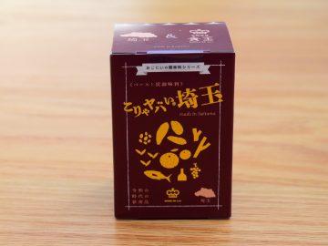 万能調味料「こりゃヤバい埼玉」で料理がヤバいほど美味しくなる!