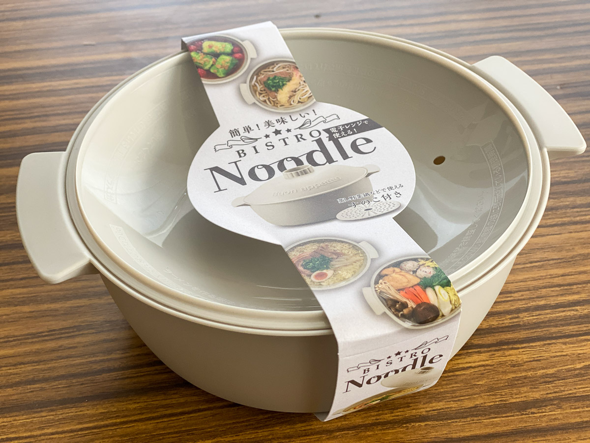 「ビストロヌードル」300円は、ポリプロピレン製。サイズは幅22cm×奥行18.7 cm×高さ11.1 cmで、小さな鍋のような形状