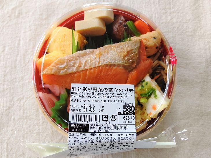 626円(税込)