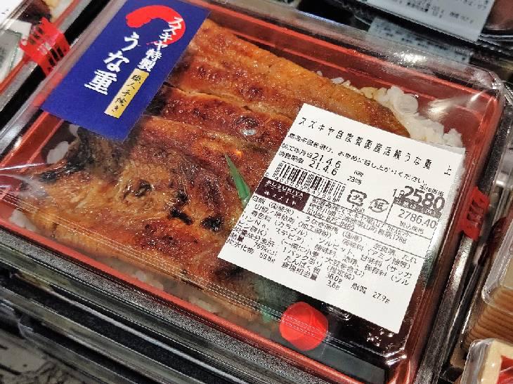 2786円(税込)、小1490円(税込)