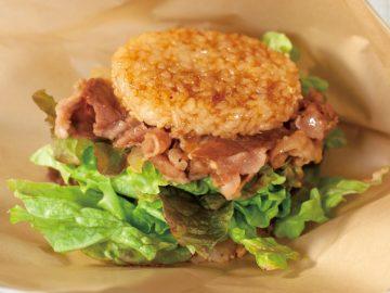 牛めしの『松屋』が本気で作る「ライスバーガー」が出前館に登場!