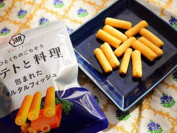 一体どんな味?『湖池屋』の新感覚スナック「ポテトと料理」を食べてみた