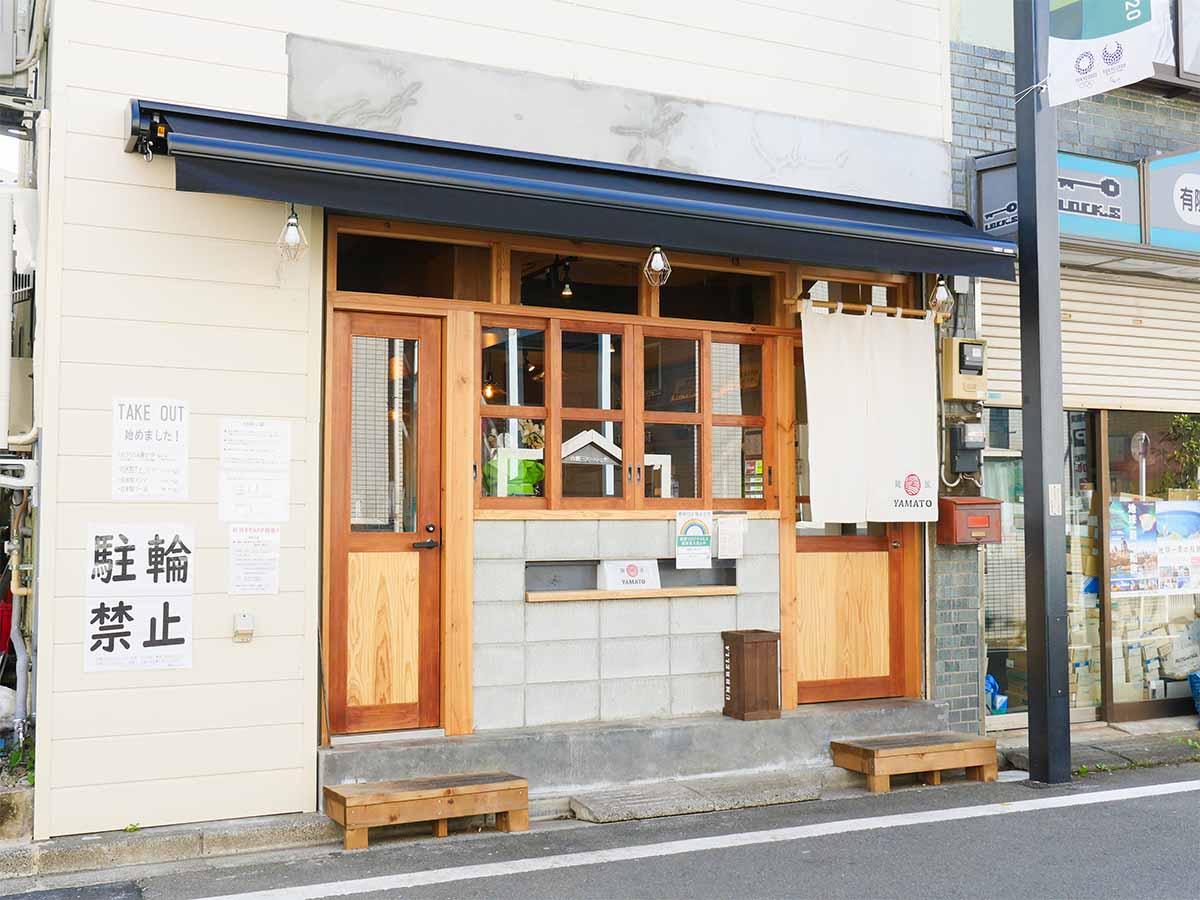 店舗の場所は、京王井の頭線・三鷹台駅から徒歩3分弱の好立地