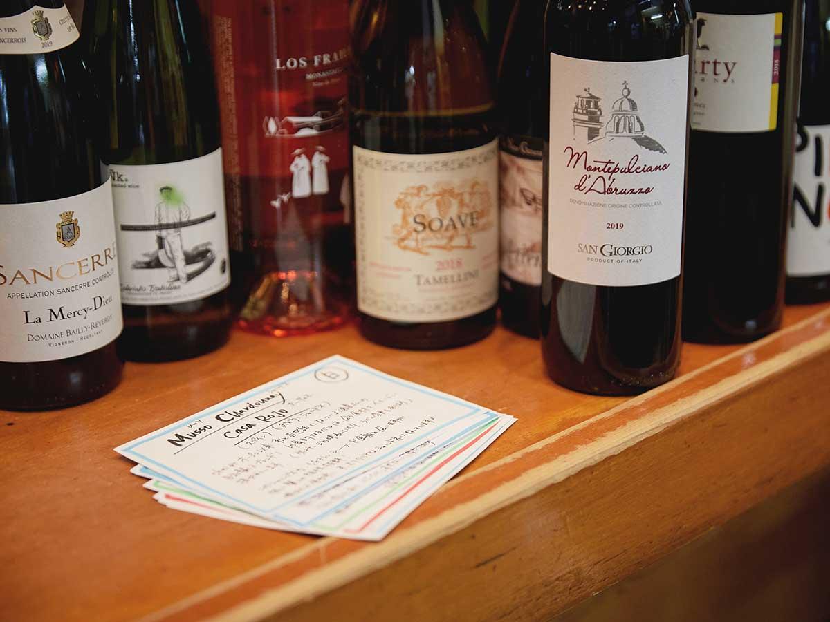 それぞれのワインにはスタッフ手書きの説明が添えられる