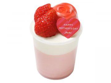 3日間限定! 『パステル』の「母の日プリン」がイチゴたっぷりで可愛すぎる!