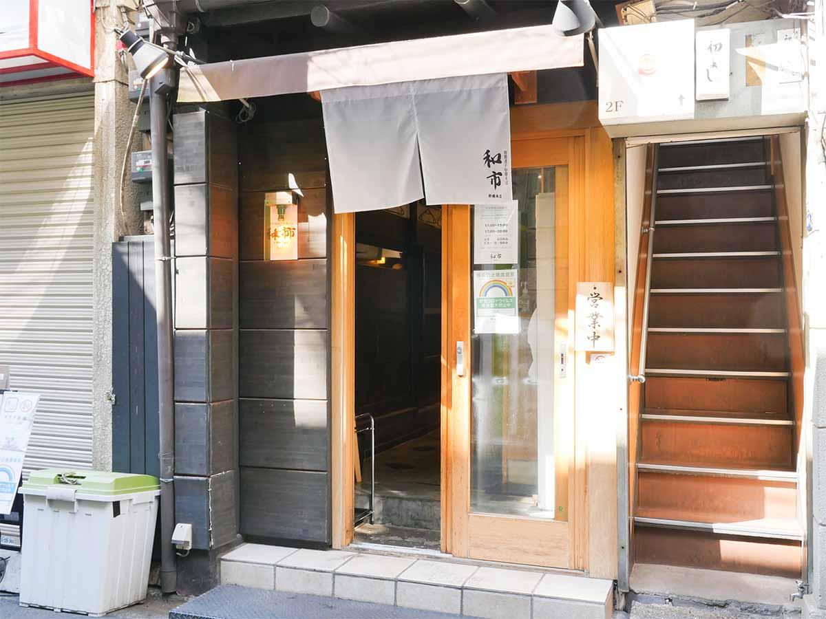 人気店の跡を受け継ぐ形で、颯爽とデビューを遂げた『和市』