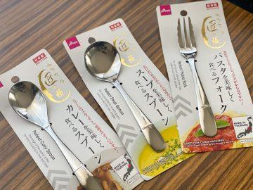 安くて超便利! 食にこだわる編集スタッフが愛用する「調理器具」6選