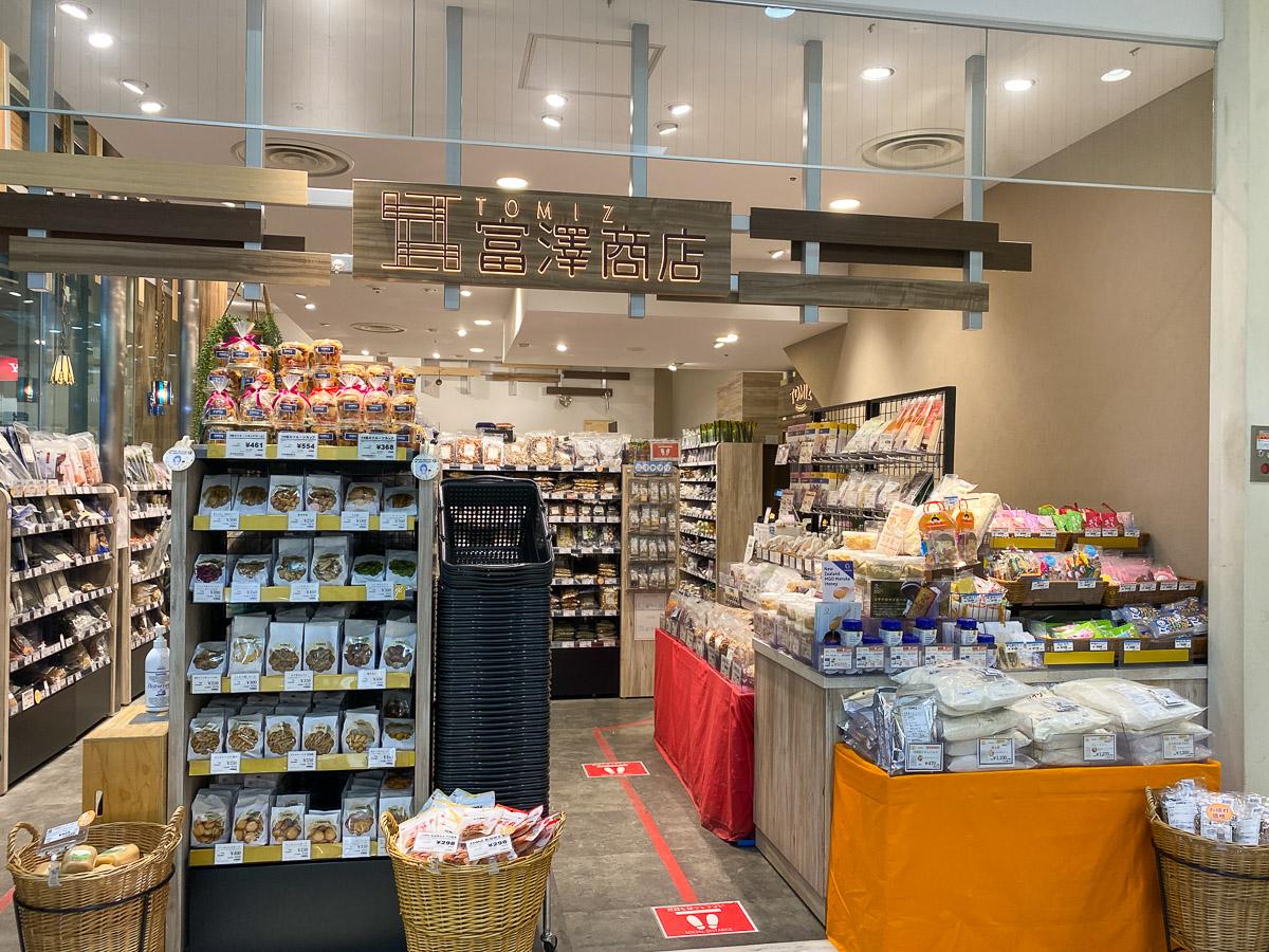 『富沢商店』は、1919年創業の老舗。全国各地に店舗があります。こちらはルミネ荻窪店