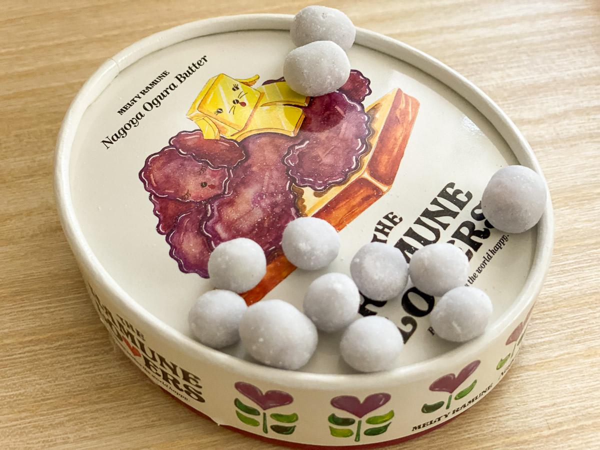 生ラムネの「名古屋小倉バター」。名古屋名物、小倉バタートーストの味をイメージしたラムネ