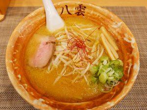 北海道味噌と信州味噌を合わせた味噌ラーメンは絶品!