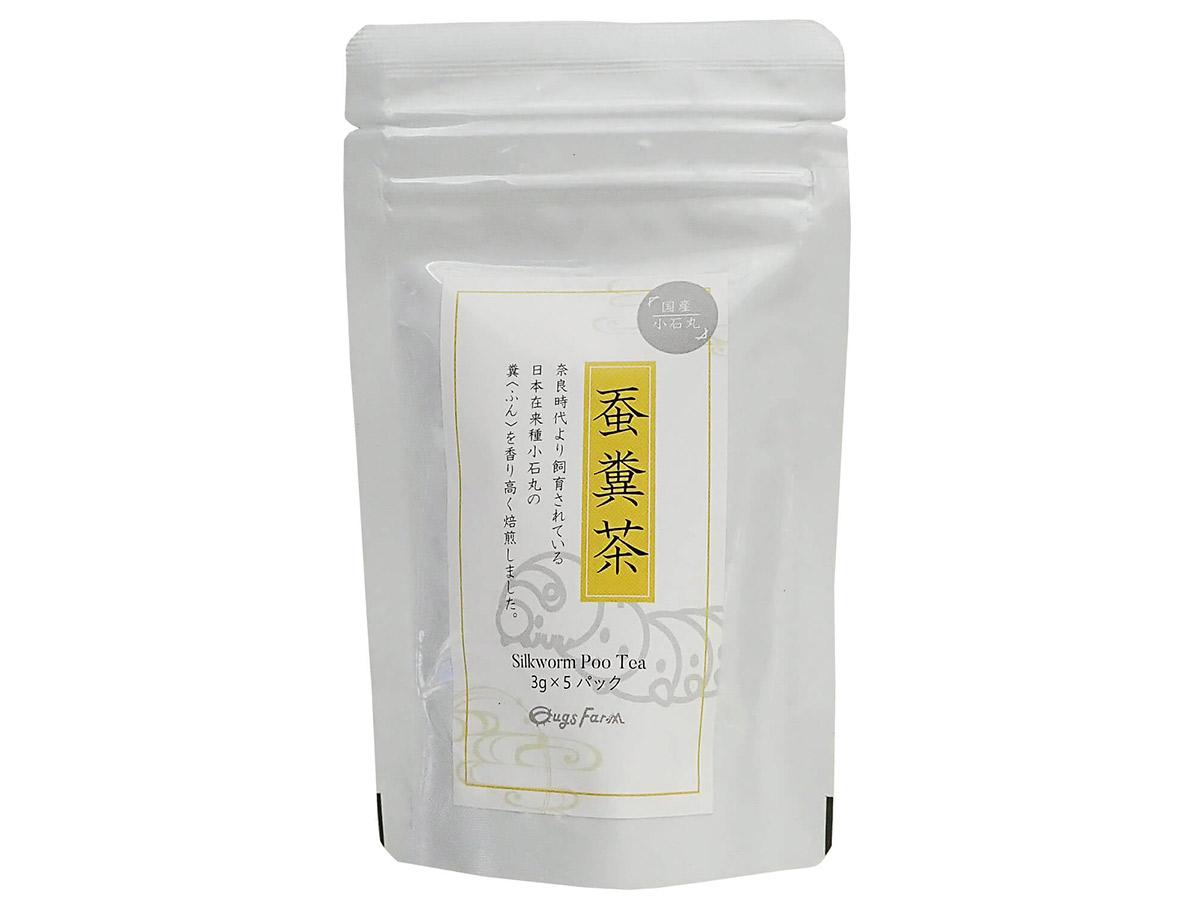 『バグズファーム』の「蚕糞茶」 3g×5パック864円