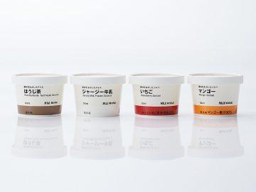 ひんやり美味しい無印良品の新作スイーツ「素材を生かしたアイス・ソルベ」に注目!