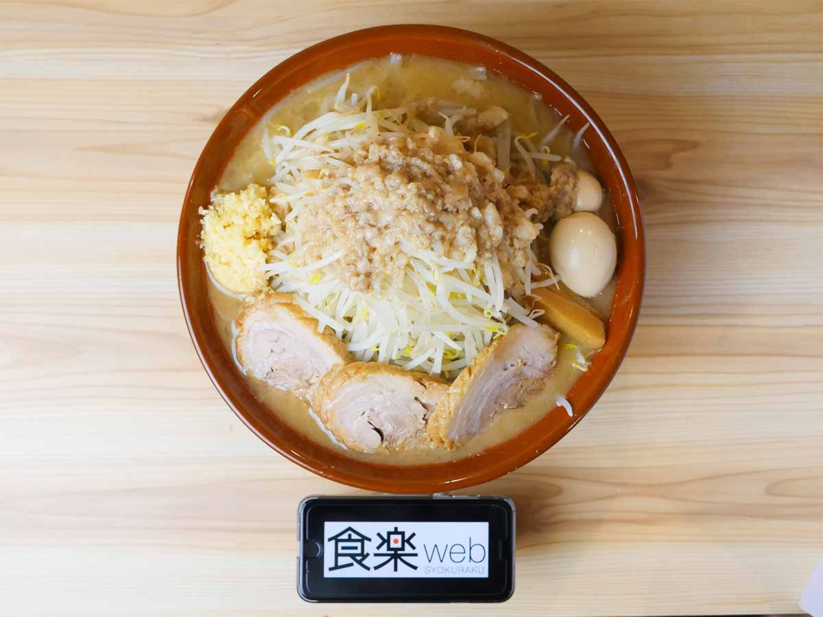 「ラーメン眞久中盛(極太麺)」1200円+麺増し×300円、計1500円。イメージしていた以上に大きくなった~!