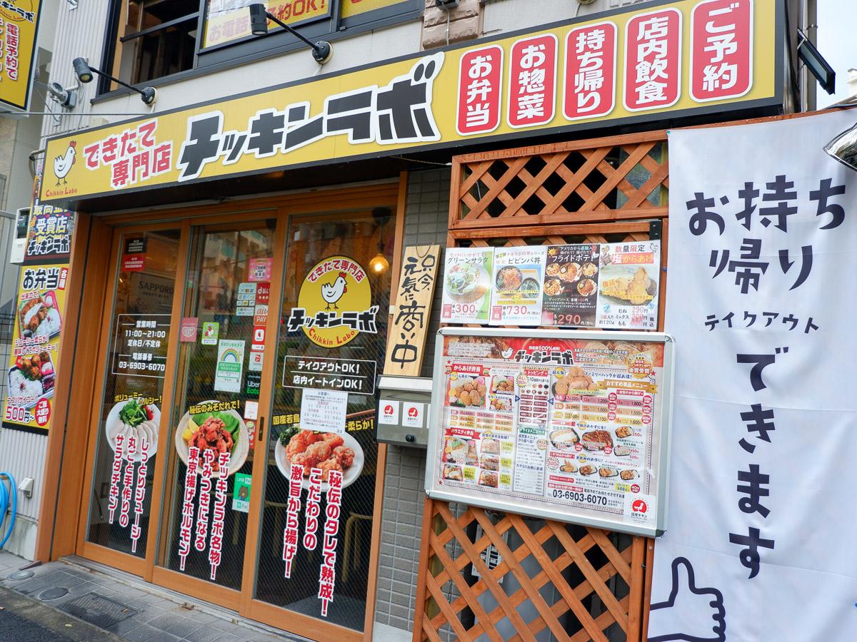 JR山手線・大塚駅北口から徒歩5分ほどで到着
