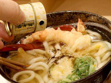 京都のスパイス文化を支える『原了郭』で名物の「黒七味うどん」を味わってきた!