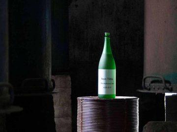 名前のない純米吟醸と梅酒!? 老舗酒蔵『明利酒類』の「NonTitle.(無題)」とは?