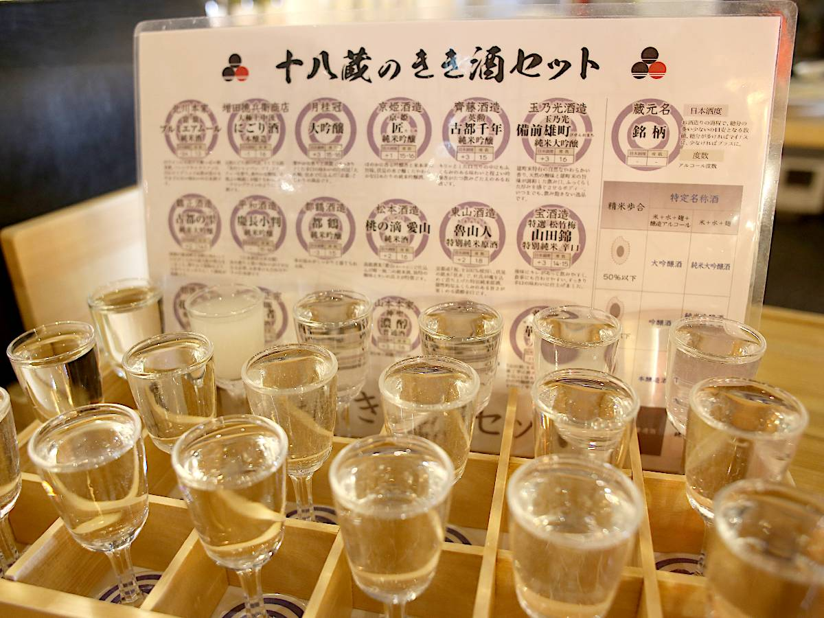 """京都随一の酒どころ""""伏見""""で話題のはしご酒スポット『伏水酒蔵小路』の楽しみ方"""