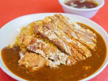 至極のカレーチャーハンを味わいに錦糸町『台湾料理 生駒』に行ってきた!
