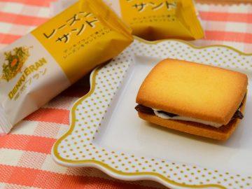 """品切れ続出! 浅草の名カクテル""""電気ブラン""""で漬けた「レーズンサンド」が想像以上に美味しかった"""