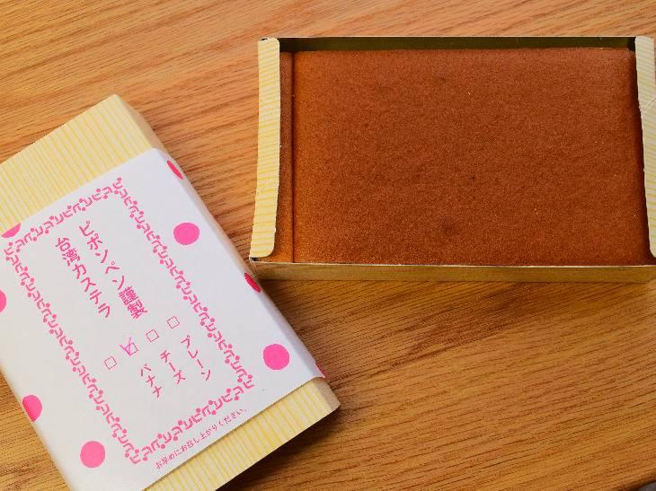 「台湾カステラ」1100円
