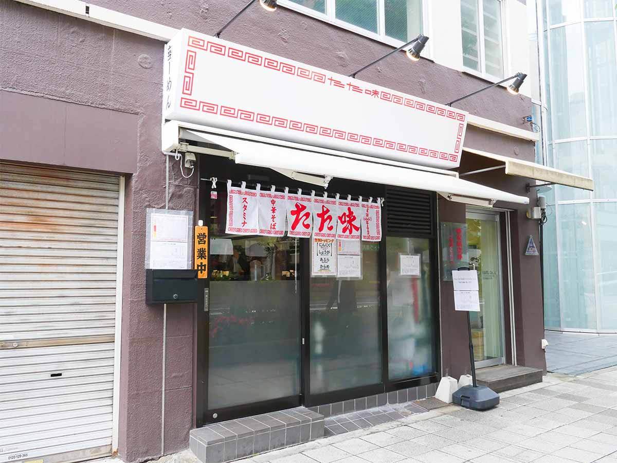 店舗の場所は、東京メトロ日比谷線・小伝馬町駅から150m弱。駅から徒歩2分もあれば店頭へとアクセス可能な好立地