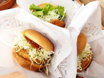 食べなきゃ損する旨さ! モスバーガーの期間限定「魚介カツバーガー」3種を食べ比べてみた