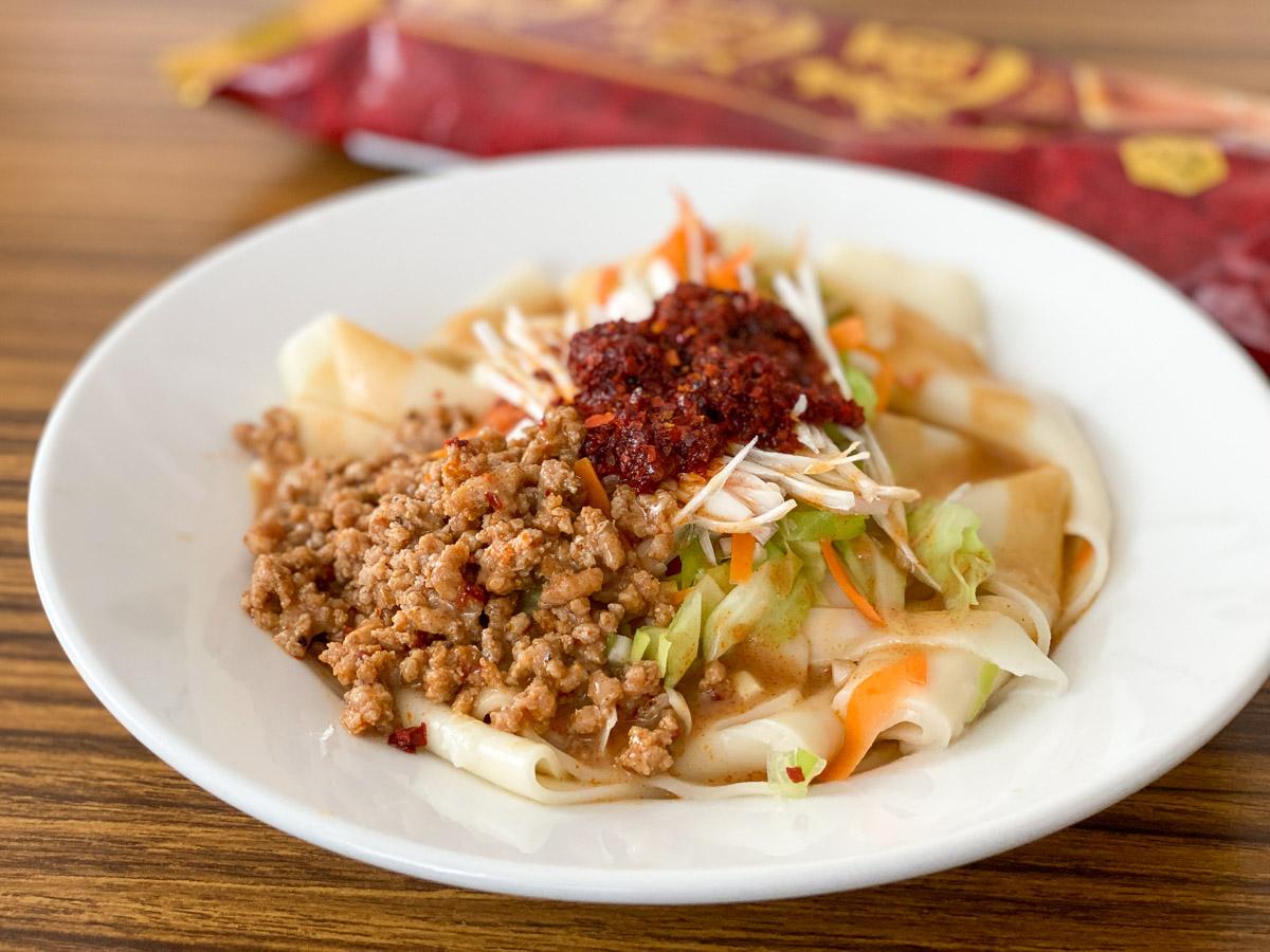 カルディで売られている「ビャンビャン麺」をもっと美味しく食べる方法とは?
