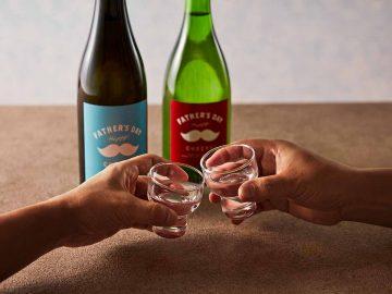 父の日はこれを贈るべし! 選ぶ必要のない『KURAND』の日本酒ギフトとは?