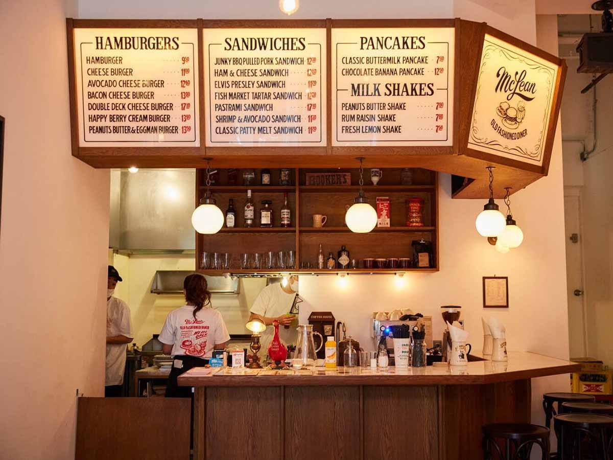 McLean -old burger stand-(マクレーン オールドバーガースタンド)外観