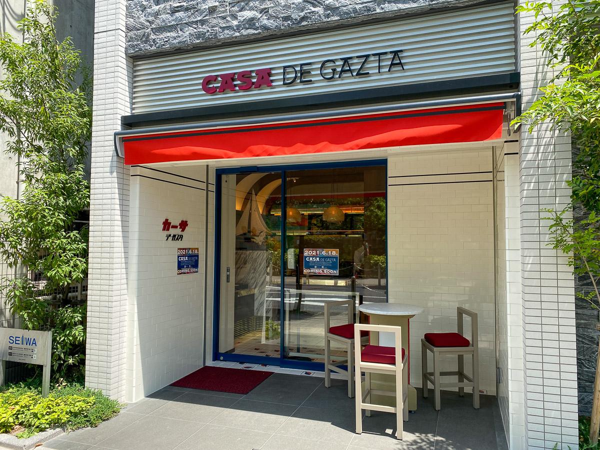 6月18日『ガスタ』の一軒先にオープン